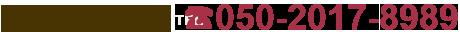 楽天トラベル国内予約センター[年中無休・24時間受付中]【TEL】050-2017-8989